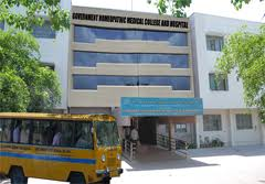 Government Homeopathic Medical College, Bangalore
