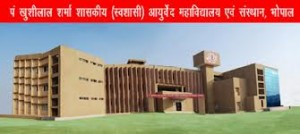 Pt. Khushilal Sharma Government  Ayurveda College