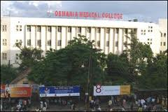 Osmania Medical College, Best of top medical colleges in Andhra Pradesh