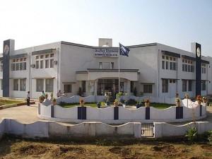 Kendriya Vidyalaya image