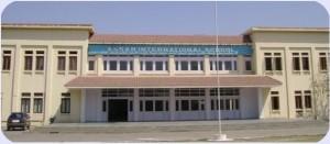 Essar international School image