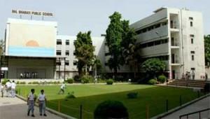 Bal Bharti Public school image