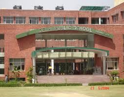 Delhi Public school (Junior Branch) image