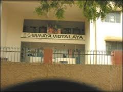 Chinmaya vidyalaya image