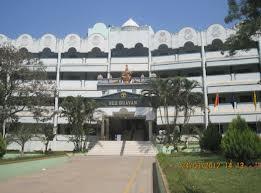 Maharishi Vidya Mandir Senior Secondary School image