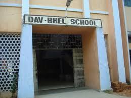 D.A.V. Bhel School image