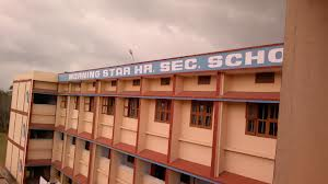 Morning Star Higher Secondary School images
