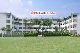 DC Model International School image