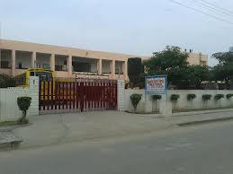 Swami Sant Dash Public School images