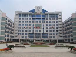 International School image