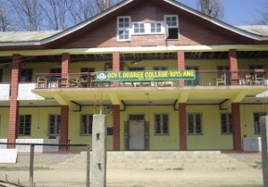 Government College for Boys, Anantnag