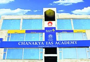 Chnakkya IAS Academy in Visakhapatnam - Logo