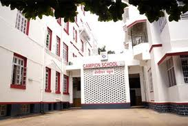 Campion School Mumbai image