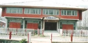 Government Degree College Bemina