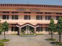 Carmel Convent School image