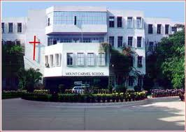 Mount Carmel School image