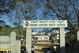 Bishop Cotten Girls School image