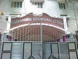 Vivekananda Educational Centre image