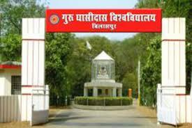 Institute of Technology - Guru Ghasidas Vishwa Vidhyalaya image