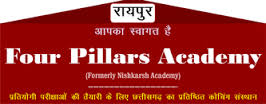 Logo of Four Pillars Academy in Raipur