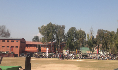 Government Degree College,Poonch
