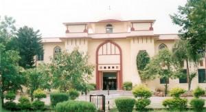 Government M A M College
