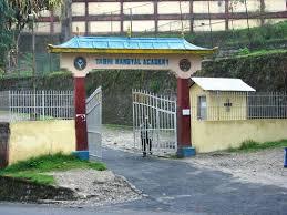 Tashi Namgyal Academy image