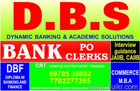 Logo of DBS coaching center in hyderabad