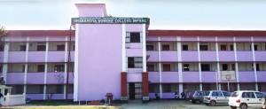 Ghanapriya Women's College, Imphal