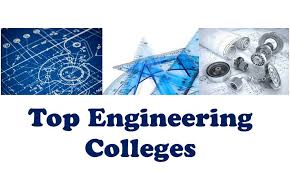 government engineering colleges in India