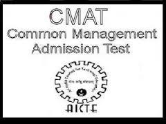 cmat colleges