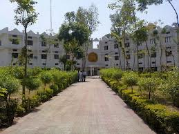 IITT College of Engineering image