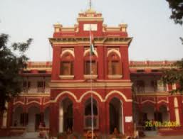 National Institute of Technology image