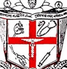 TD Medical College