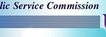 upsc imag logo new