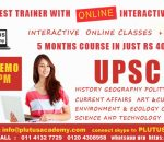 UPSC coaching center for Chemistry