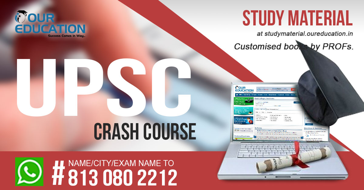 Best UPSC Coaching center in Allahabad