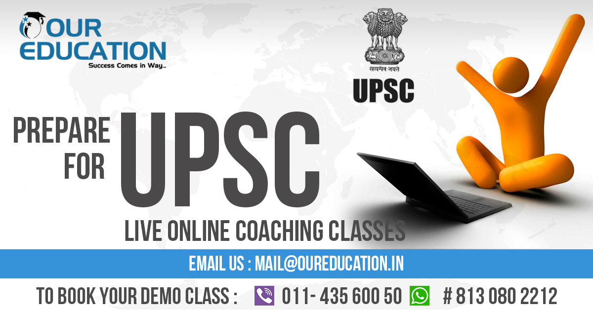 Books for UPSC Mains exam of Mathematics optional