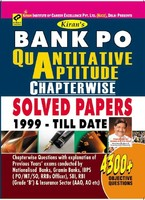 bank-po-quantitative-aptitude-chapterwise-solved-papers-1999-200x200-imady3vjpaqgeqmg