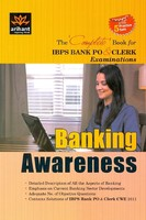 banking-awareness-200x200-imadghygjeqjbweb