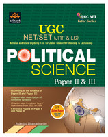POLITICAL SCIENCE - INSIGHTS