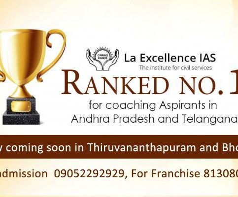 IAS Coaching Institutes in Andhra Pradesh