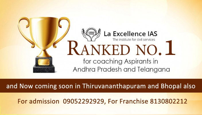 IAS Coaching Institutes in Andhra Pradesh