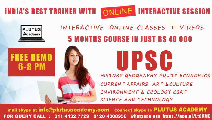 COACHING STUDY MATERIAL FOR UPSC MAINS EXAM