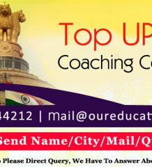 Best UPSC Coaching Hyderabad