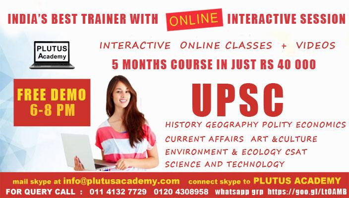 Best UPSC coaching center for Botany in Delhi