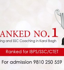 bank exams coaching in Delhi
