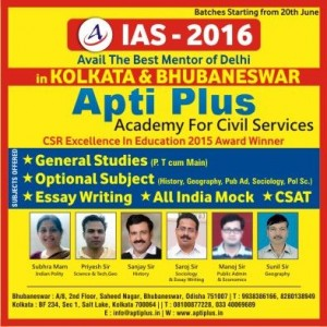 Teachers at top IAS coaching of Kolkata