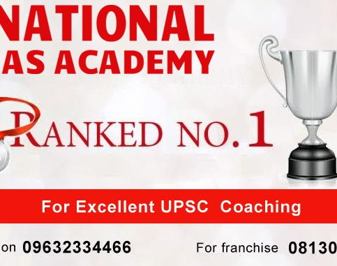 National IAS Academy Bangalore Branch