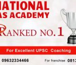 National IAS Academy Bangalore Branch
